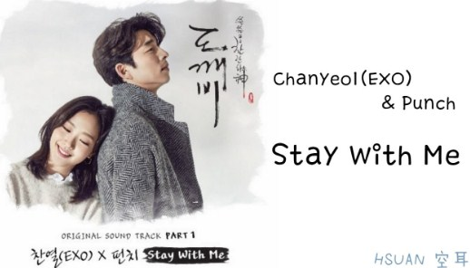 Not Lagu Stay With Me Chanyeol